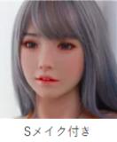 JY Doll  xiaotu Eカップ 161cm 掲載画像のヘッドはノーマルメイク シリコン製頭部+TPEボディ