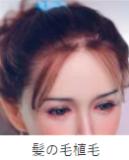 JY Doll  依然(イラン) Eカップ 161cm シリコン製頭部+TPEボディ