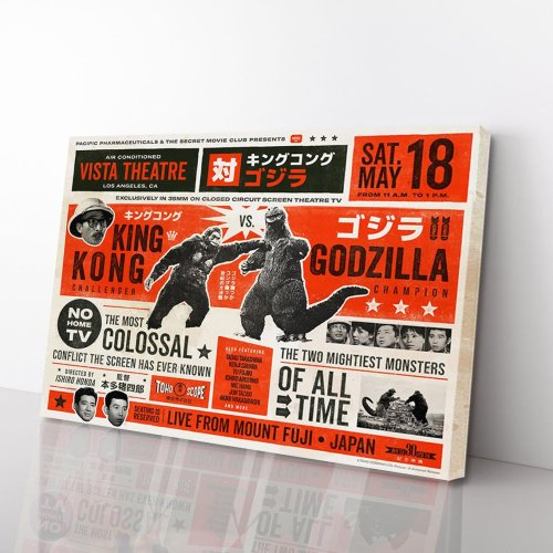 Godzilla vs. Kong Canvas Wall Art