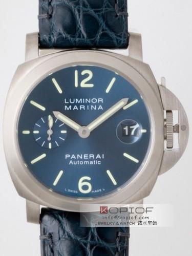 パネライ ルミノール スーパーコピーマリーナ チタン PAM00282 40mm ブルー