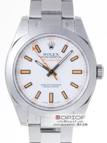 ロレックス ミルガウス スーパーコピー116400 ホワイト