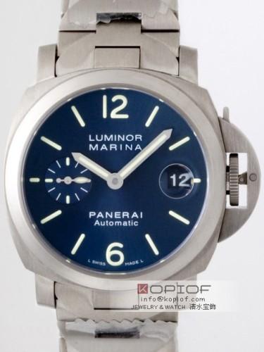 パネライ ルミノール スーパーコピーマリーナ チタン PAM00283 40mm ブルー
