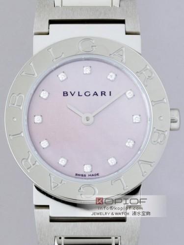 ブルガリ ブルガリブルガリ スーパーコピーBB26C11SS/12/N ピンクシェル