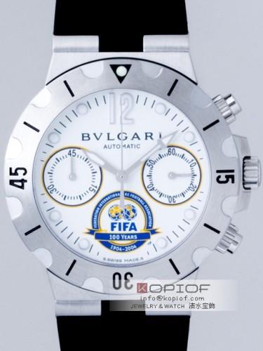 ブルガリ スクーバー スーパーコピーSC38WSV/SLN クロノグラフ FIFA限定品 ホワイト