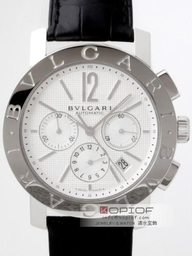 ブルガリ ブルガリブルガリ スーパーコピーBB42WSLD CH/N ブラック皮 ホワイト
