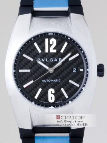 ブルガリ エルゴン スーパーコピーEG40BSVD ブラック