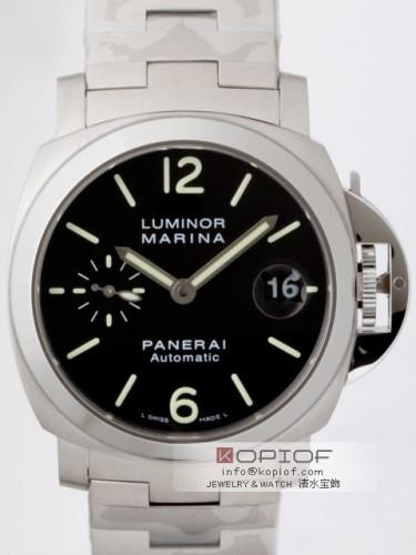 パネライ ルミノール スーパーコピーマリーナ PAM00298 40mm ブラック