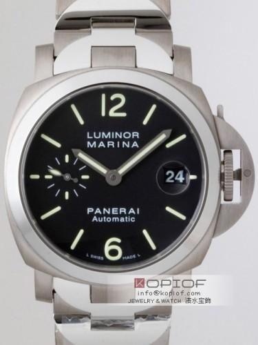 パネライ ルミノール スーパーコピーマリーナ PAM00333 40mm ブラック
