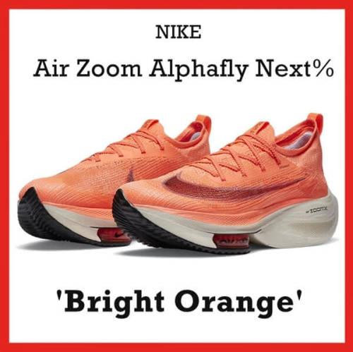 nike コピー 人気話題!Nike Air Zoom Alphafly Next% Bright Mango CZ1514-800