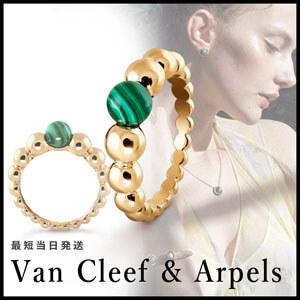 ヴァンクリーフ&アーペルPerlee couleurs variation ring Malachiteコピー VCARO5M200