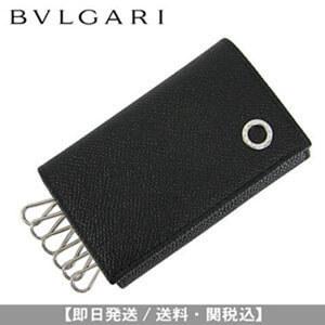 【新作】ブルガリ BVLGARI コピーユニセックス キーケース
