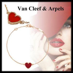 Van Cleef&Arpelsヴァンクリーフ&アーペル スウィート アルハンブラ ハート ブレスレット偽物 VCARN59L00