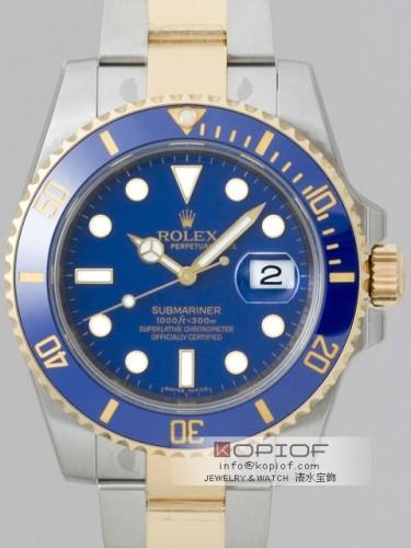 ロレックス サブマリーナ スーパーコピー116613LB ニューモデル ブルー