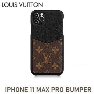 2020年人気新作 ルイヴィトン偽物 IPHONE MAX PRO バンパー エクリプス