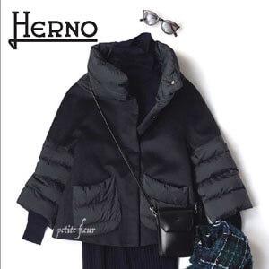 Herno ヘルノ偽物2020AW 雑誌掲載 ダウンコート ショート丈 カシミア