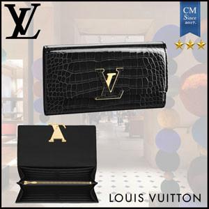 ◇希少◇Louis Vuittonルイヴィトンコピー カプシーヌ 長財布