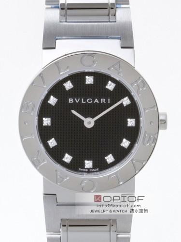 ブルガリ ブルガリブルガリ スーパーコピーBB26BSS/12/N ブラック
