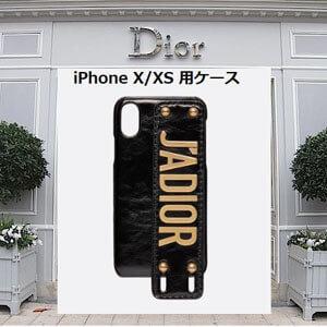 DIOR ディオール iphoneケース コピー 2019サマーモデル S7023CLLM_M900