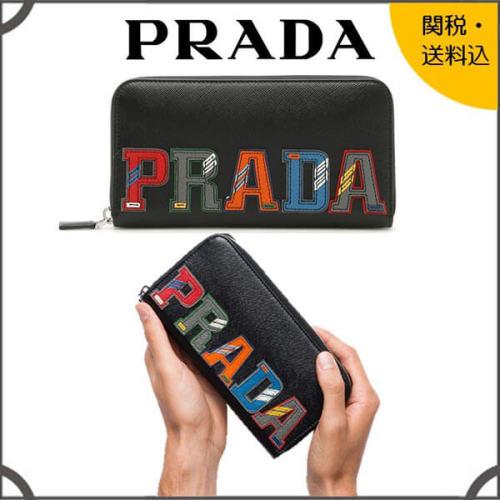 プラダ 財布コピーPRADAカラフル ロゴが目を引く長財布 2ML317 2EC4 F0SGI サフィアーノカーフ