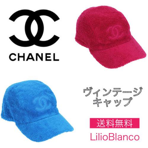 シャネル 帽子コピー ヴィンテージ キャップ ブルー
