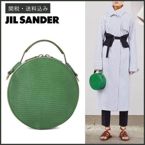 JIL SANDER ジルサンダー コピー Reptile Drum Bag レプタイル ドラム 2WAYバッグ