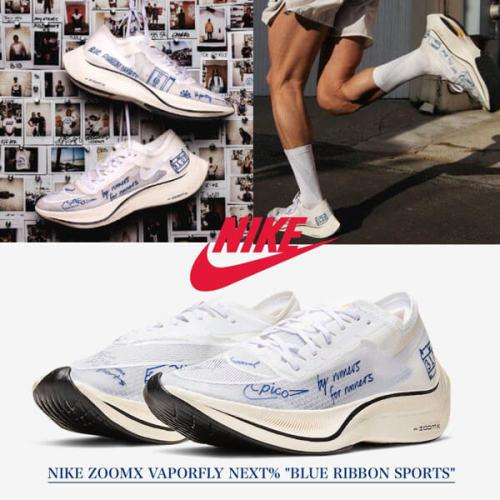 nike スニーカー 激安 NIKE★噂の厚底!Nike ZoomX Vaporfly Next% Blue Ribbon Sports - ヴェイパー CU4844-100