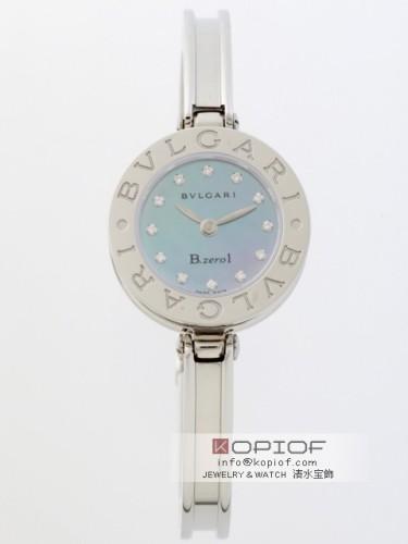 ブルガリ ビーゼロワン スーパーコピーB22BSS/12 S サイズ ブルーシェル