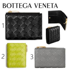 【BOTTEGA VENETA】ボッテガイントレチャート15 ミニ ウォレットコピー☆608059