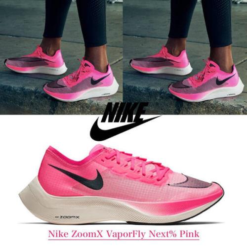 ナイキ 偽物 通販 NIKE★噂の厚底!Nike ZoomX Vaporfly Next% Pink - ヴェイパーフライ ピンク AO4568-600