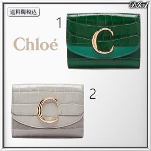 Chloe クロエクロコダイル パターン レザー ウォレット 人気コピー