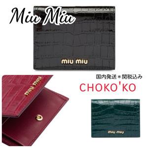 新作大人気【MIU MIU】偽物牛革 財布 3色