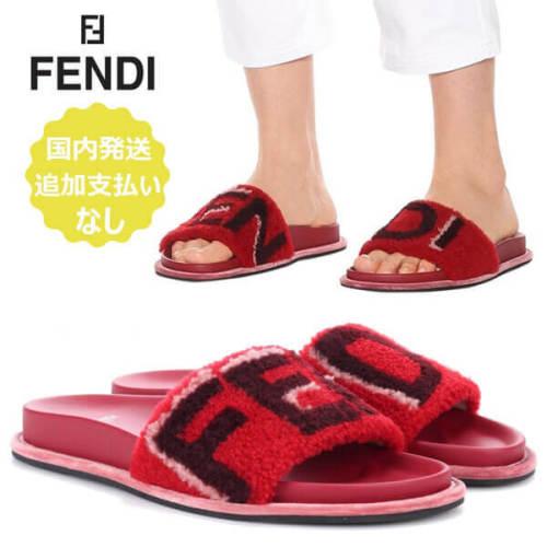 フェンディ サンダル コピー FENDI レザー&シープレザーサンダル 8X6638