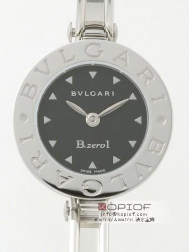 ブルガリ ビーゼロワン スーパーコピーB22BSS S サイズ ブラック