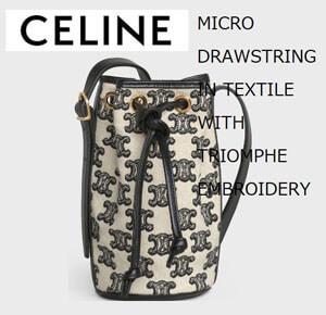 【CELINE】スーパーコピーMICRO TRIOMPHE BAG マイクロドローストリングバッグ 10H492CR1.38NO