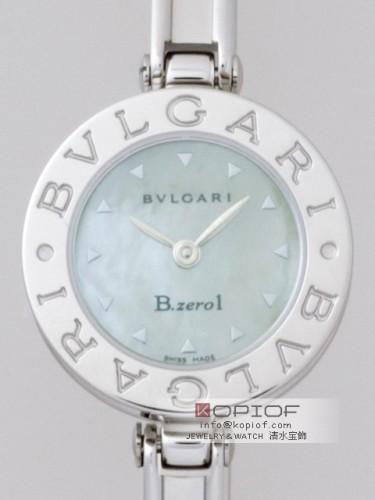 ブルガリ ビーゼロワン スーパーコピーB22C4.1SS-S Sサイズ グリーンシェル