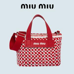 【MiuMiu♪】可愛いヴィシーチェック織り☆ミュウミュウ ハンドバッグ コピー*5BA077_2D3O_F0UJ2_V_OI1
