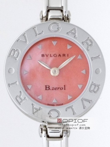 ブルガリ ビーゼロワン スーパーコピーB22C8SS Sサイズ オレンジシェル