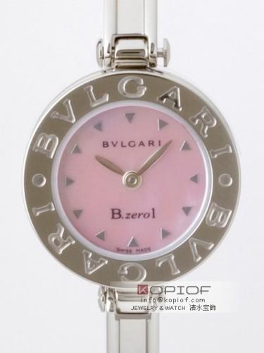 ブルガリ ビーゼロワン スーパーコピーB22C2SS Mサイズ ピンクシェル