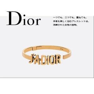 Dior★ディオール ブレスレット コピー J'ADIOR アンティークゴールド