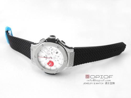 ウブロ ビッグバン スーパーコピー301.SX.230.RX.ASF02 スイスサッカー協会モデル ホワイト