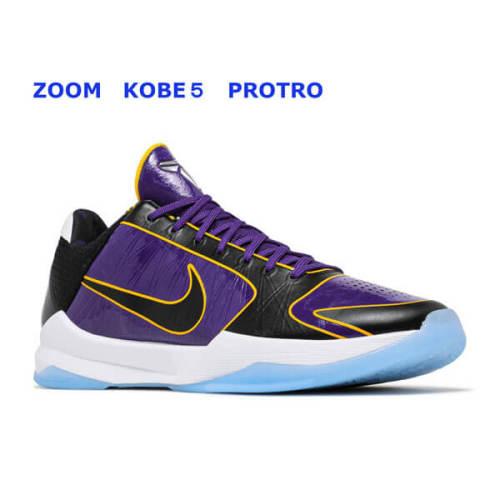 ナイキ 偽物 Nike 新作 レア品 ★ZOOM KOBE 5 PROTRO★ '5x Champ' cd4991 500