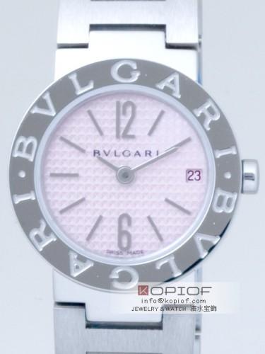 ブルガリ ブルガリブルガリ スーパーコピーBB23C2SSD JA ピンク