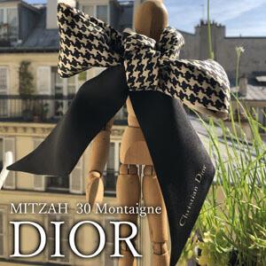 """Dior ディオール スカーフ コピー 新作 MITZAH """"30 Montaigne""""NOIR"""