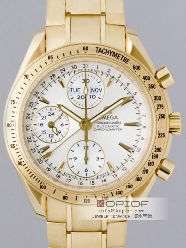 オメガ スピードマスター スーパーコピー323.50.40.44.02.001 トリプルカレンダー ホワイト