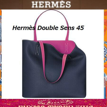 HERMES エルメス トートバッグ コピー Double sens 45 稀少カラー ドゥブルセンスH062270CACT