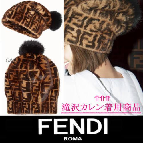 2018新作人気 フェンディ キャップ スーパーコピー FENDI 帽 素敵なlロゴ ファー ビーニー 帽子