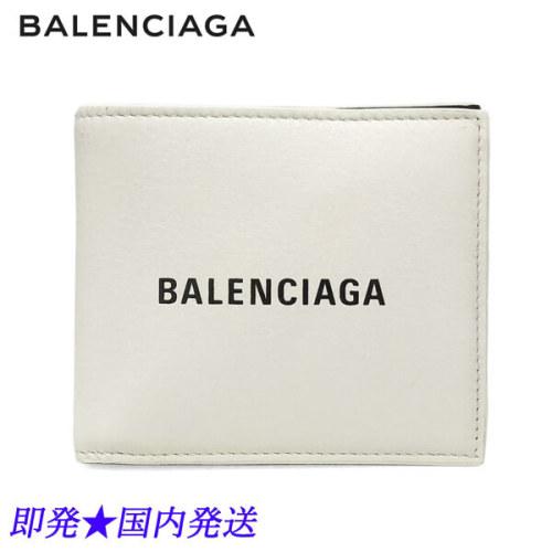 バレンシアガ ミニ財布 コピー BALENCIAGA 二つ折り財布 小銭入れ無し 485108 DLQHN 9060 ホワイト