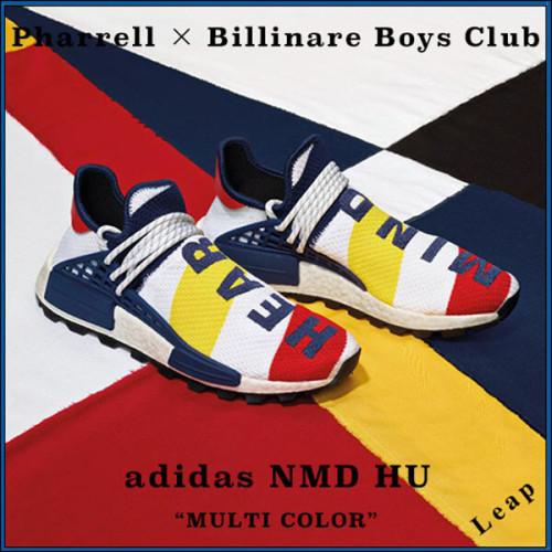 "【adidas】超限定☆ アディダス 偽物 Pharrell × BBC HU NMD ""MULTI COLOR"""