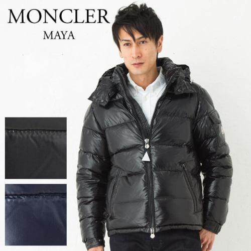 モンクレール ダウン コピー ダウンジャケット MONCLER MAYA 40366 05 68950