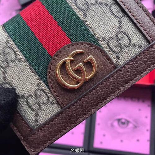GUCCI 財布 グッチスーパーコピー☆GG スプリーム カードケース ブラウン